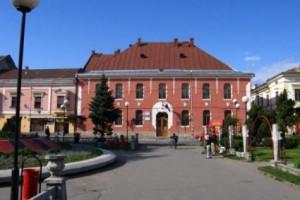 "Liceul Pedagogic ""Taras Șevcenko"""
