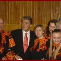 Січень 2007. Візит Президента України Віктора Ющенка